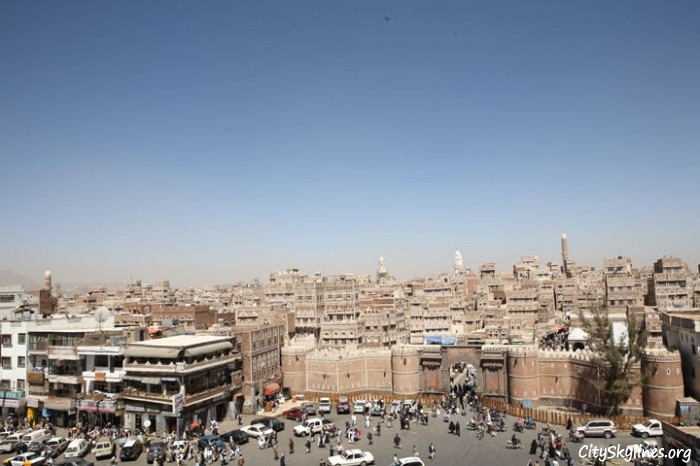 Sana'a City Skyline in Yemen