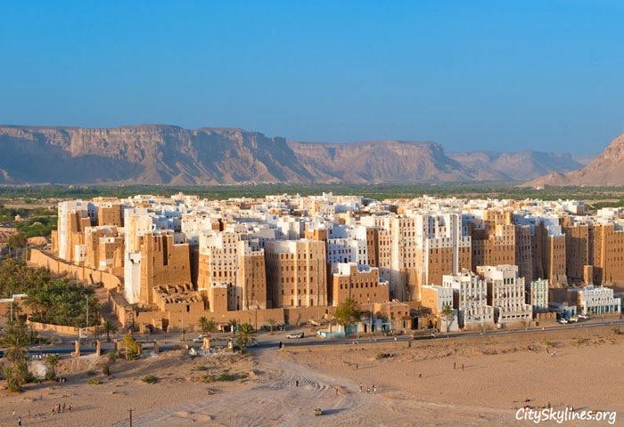 Shibam Hadhramaut City Skyline, Yemen - Mountain Backdrop